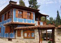 Копривщица и село Чавдар – 25 лв.